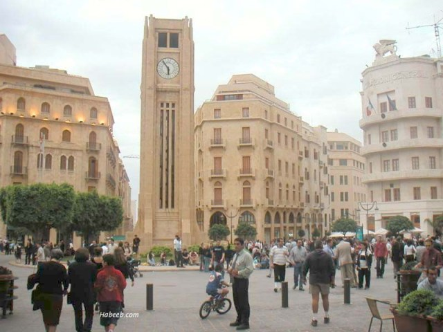 Beirut, Capital of Lebanon