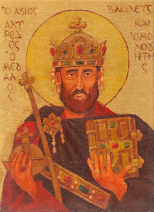 King Alfred The Great Icon