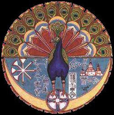 Yazidi Peacock Angel.