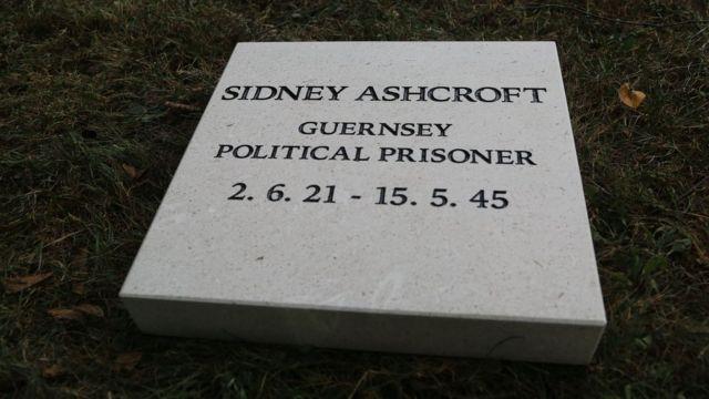 R.I.P. Sidney Ashcroft
