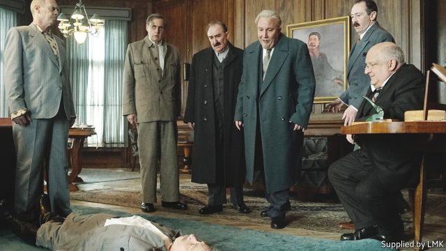 The Presidium