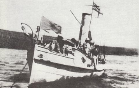 HMS_Fifi.png